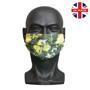 uk made face mask 2